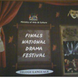 national drama fest mauritius